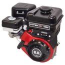 Запчасти на двигатель Briggs & Stratton (5-6HP)
