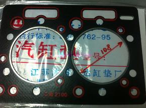 Прокладка головки блока TY2100