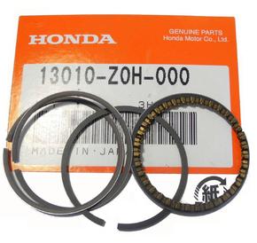 Кольца поршневые стандарт GX25