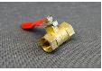 Кран клапан шариковый (резба внутренняя)