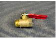 Кран клапан шариковый (резба внутренняя/наружная)