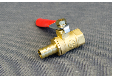 Кран клапан шариковый (резба внутренняя/штуцер)