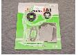 Прокладки двигателя + сальники (блистере) тип 2 4500 5200
