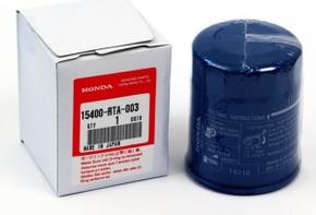 Масляный фильтр GX630, GX660, GX690