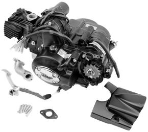 Двигатель   ATV 110cc 152FMH-I TZH