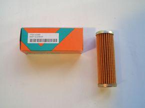Топливный фильтр Kubota 1Т021-43560