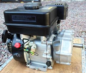 Двигатель Kipor KG200S
