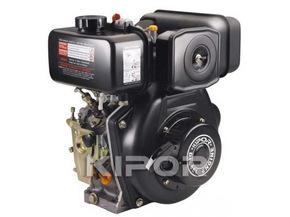 Двигатель Kipor KM170FSE