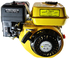 Бензиновый двигатель Forte F200G вал 19мм (шпонка)