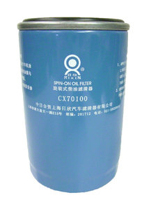 Фільтр CX70100