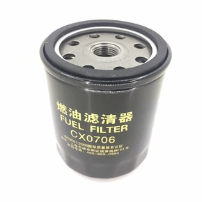 Фильтр топливный CX0706