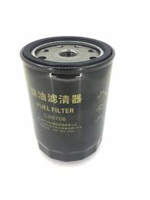 Фильтр топливный СX0708
