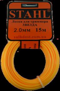 Леска круглая 2.0мм 1м