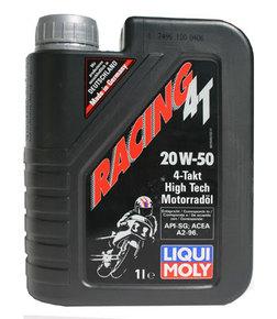 liquiMoly RACING 4T 20W-50HD (минеральное) 1л.