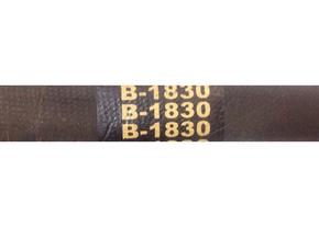 Ремень B 1830LI (1870Lw)