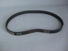 Ремень заднего хода 5PK730 МБ40-1