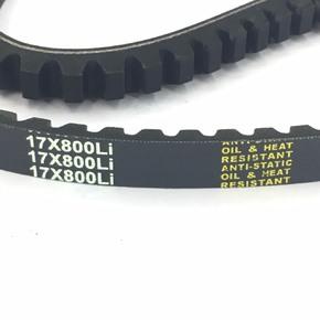 Ремень 17Х800 (ВХ843)