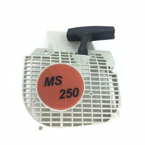 Ручной стартер MS 230 MS 250