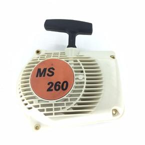 Ручной стартер MS 260