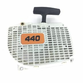 Ручной стартер MS 440